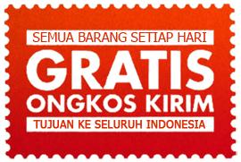 gratis-ongkir-270-px-sidebar-web-PHC
